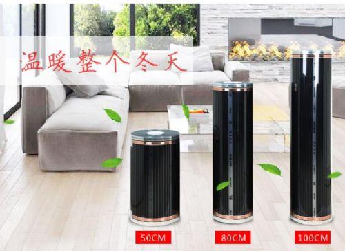 批发韩国碳纤维电热膜 黑色远红外无辐射电热膜 汗蒸房材料