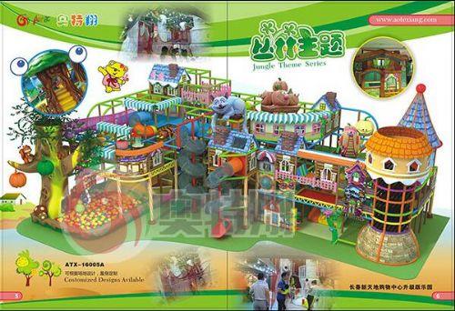 北京儿童乐园厂家奥特翔游乐 儿童乐园加盟首选