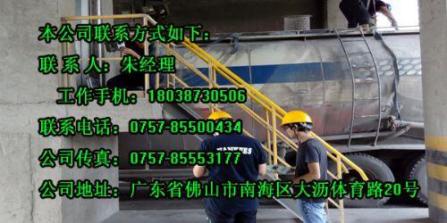 深圳钢管无损探伤缺陷检测