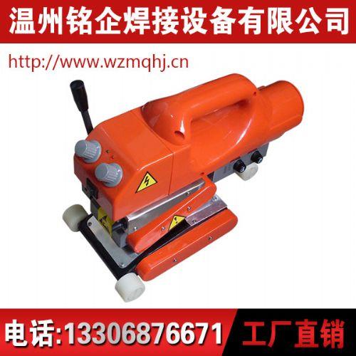爬焊机厂家批发,水库地铁防水板焊接机,HDPE双轨焊膜机