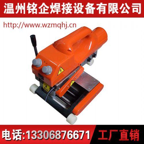EVA防水布爬焊机,PE防水板爬焊机,HDPE土工膜焊接机