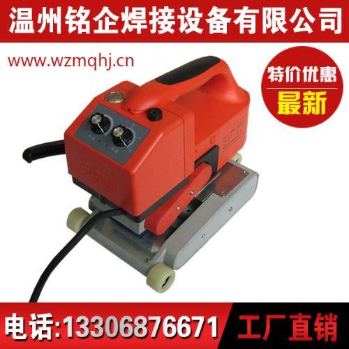 土工布焊接机厂家,PE排水板焊接机直销,地铁专用爬焊机