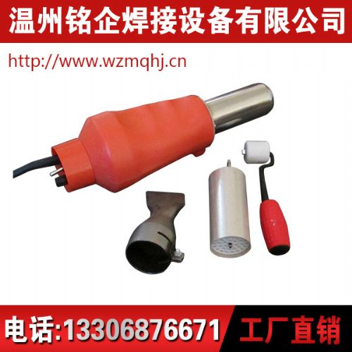 3000W大功率吹风机,PE膜塑料焊枪,防渗膜修补热风枪