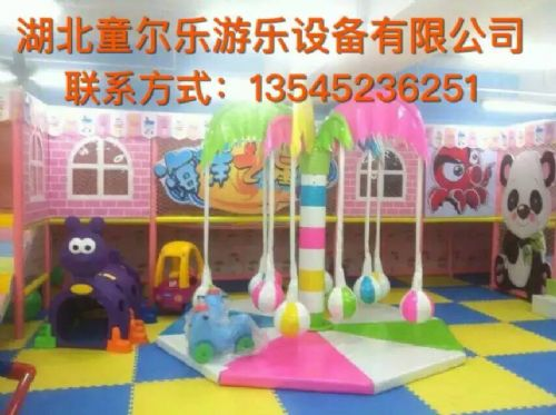 淘气堡儿童乐园大型游乐设备