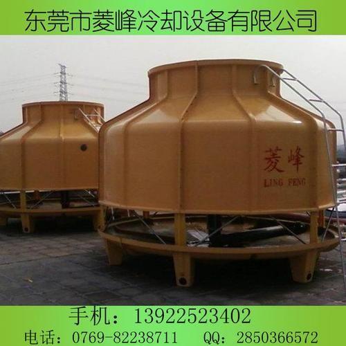 青岛冷却塔LFT-600圆形玻璃钢冷却塔600吨