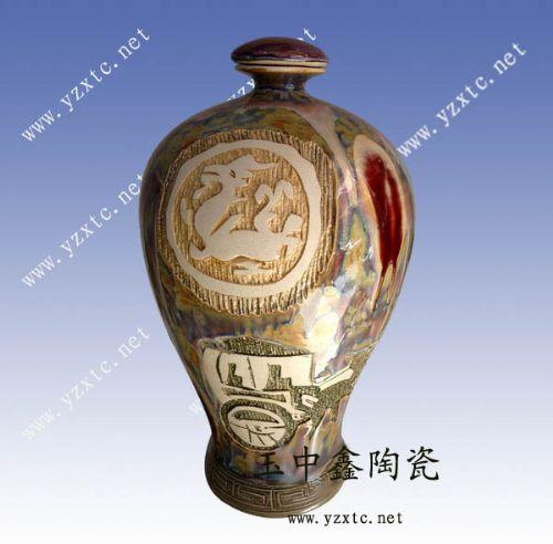 景德镇陶瓷酒瓶设计 定制