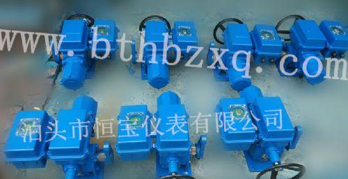 天津电动执行器厂家供应优质AS-25/F30H系列