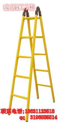广东 配电室专用玻璃钢关节梯 携带性伸缩鱼竿梯 装卸方便
