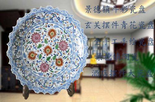 景德镇厂家直销手工艺品手绘青花瓷大瓷盘
