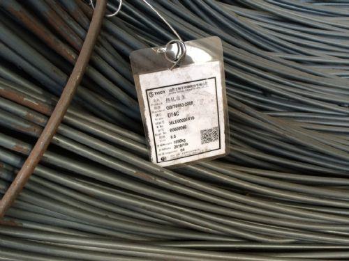 电磁纯铁DT4 DT4E DT4C 电工纯铁