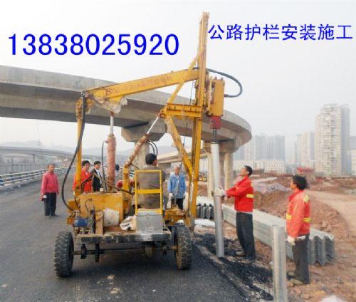 山西公路波形梁钢护栏安装打桩钻孔施工价格实在