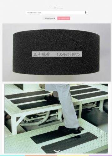 防滑胶带 止滑胶带 防滑条 防滑贴 防滑砂带 磨砂胶带
