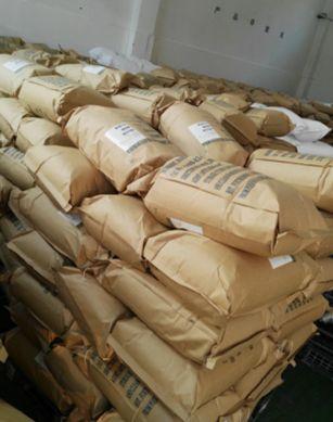 柠檬酸钾USP级别厂家供应