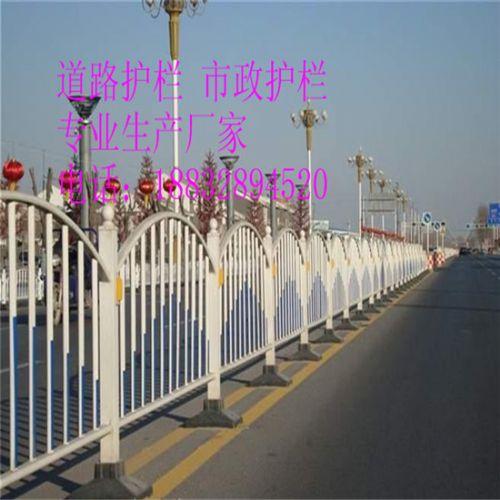 内江城市道路防护栏厂家专注施工交通设施技术享受定制