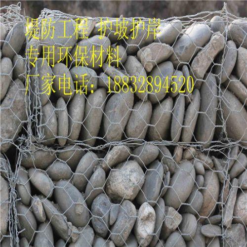 金华格宾石笼厂家告诉你不同材质格宾网的使用寿命