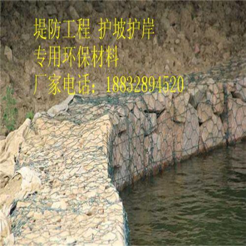 攀枝花铅丝石笼厂家推荐山体护坡和边坡防护工程使用