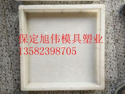 上海各种规格尺寸步道砖模具报价