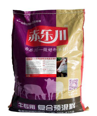 北京牛羊预混料哪家好