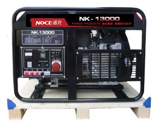 诺克10kw2杠汽油发电机大动力发电机