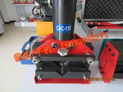 角钢切断器 分体式液压角钢切断机 CAC-60