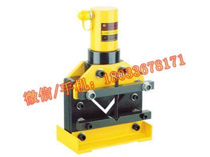 CAC-110 分体式液压角钢切断机器 可配电动泵
