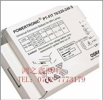 欧司朗 PT-FIT 70/220-240S金卤灯电子镇流器
