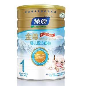 燎原牦牛奶粉 金尊一段婴儿配方奶粉(900g×1罐)