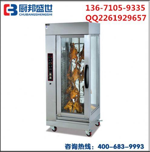 全电热木炭烤鸭炉|六排木炭摇滚烤鸡车|北京全电燃气烤鸡炉|燃气摇