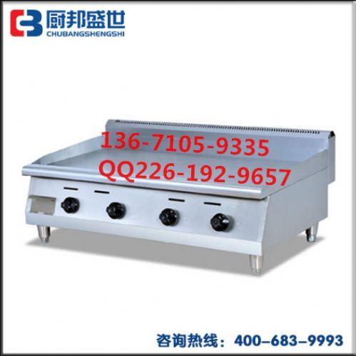 北京铁板鱿鱼机|煎豆腐的机器|定做铁板烧小吃车|快餐铁板烧炉子