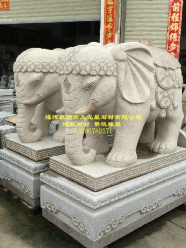 石雕大象 镇宅石像雕刻 精品大象石雕图片