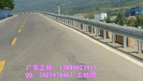 长沙县湘龙公路护栏 高速公路护栏 乡村公路护栏 护栏厂