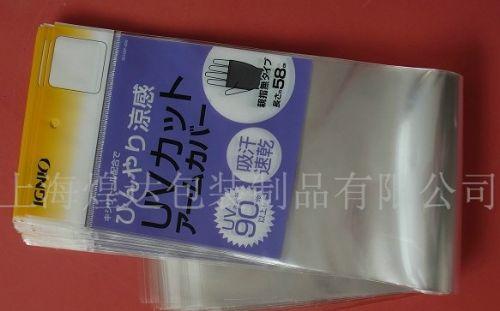 供应珠光膜优质卡头袋