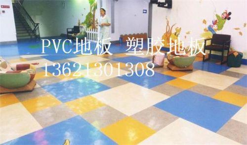 辽宁PVC地板/辽宁运动场地板/辽宁篮球场地板