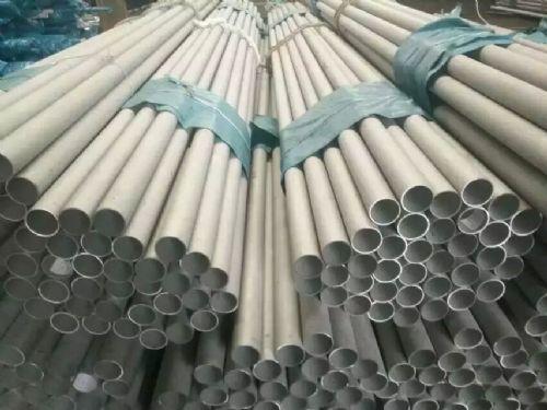 供应310S不锈钢管定做无缝管