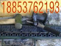 河南T10锤式钉扣机