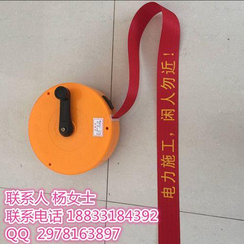 烟台直销盒式(反光)注意安全警示带A7交通防护隔离警示带批发