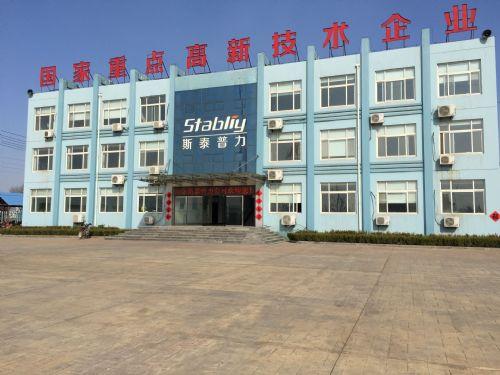 淄博市滨州市耐磨地坪材料便宜的能用吗
