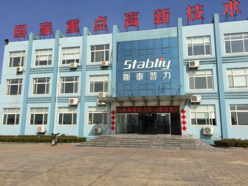 淄博市里便宜的耐磨地坪材料哪里有厂家