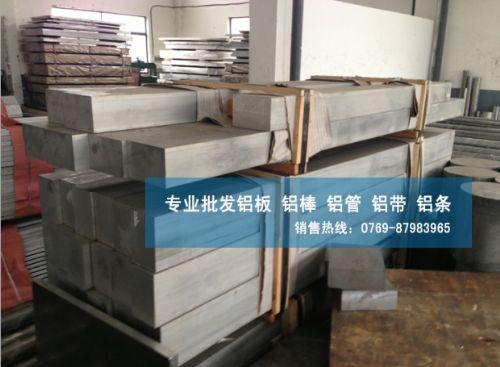 优质QC-7铝合金 QC-7铝合金成分