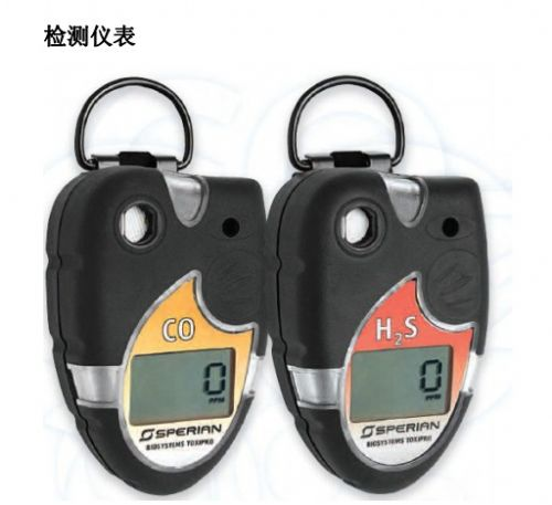 霍尼韦尔ToxiPro硫化氢检测仪器