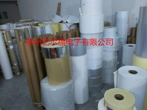 耐高温标签纸 线路板高温标签纸