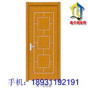 定制实木复合套装门