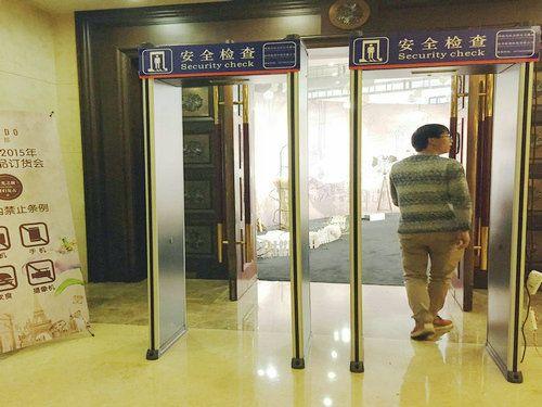 浙江防雨安检门|金属探测门|安检门厂家