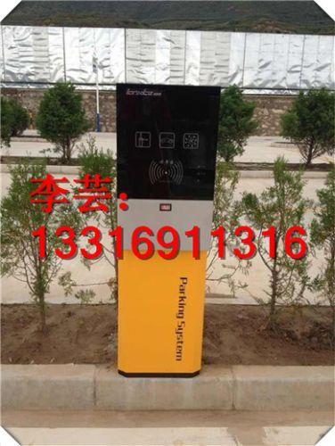 邯郸停车场车牌识别一体机公司-衡水停车场车牌识别一体机安装
