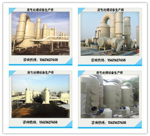 冶金行业废气处理设备 行业废气净化设备