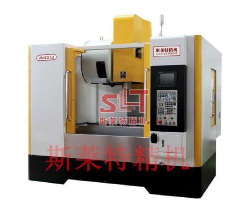 台湾VMC850加工中心厂家