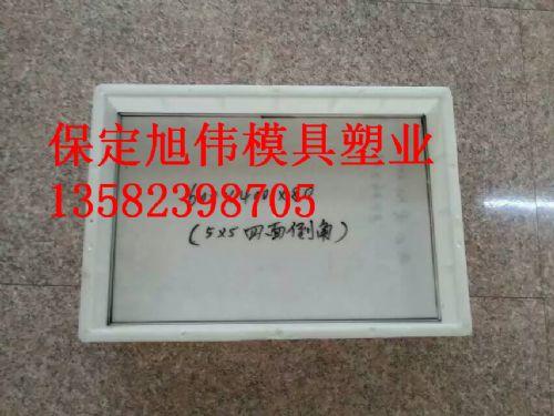 重庆平面石模具/模具加工