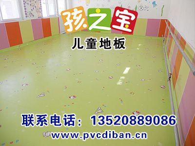 育婴室专用环保地胶,幼儿活动专用安全胶垫