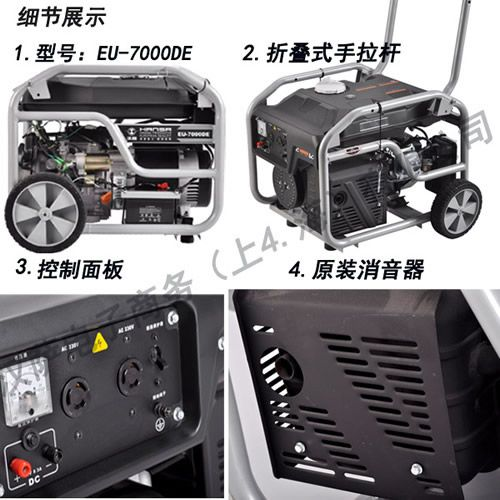 6kw家用小型发电机价格