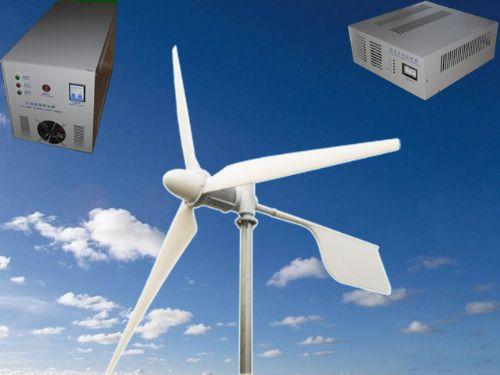 青岛小型家用性能比高的2KW风力发电机